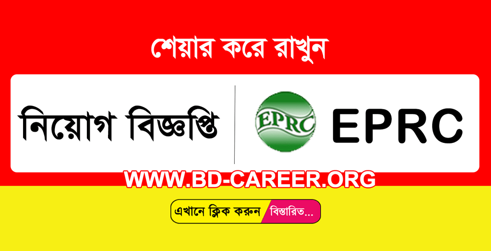EPRC-banner