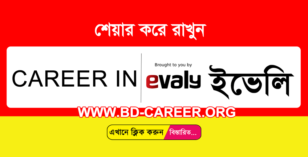 Evaly Job Circular Apply 2021 - www.evaly.com.bd