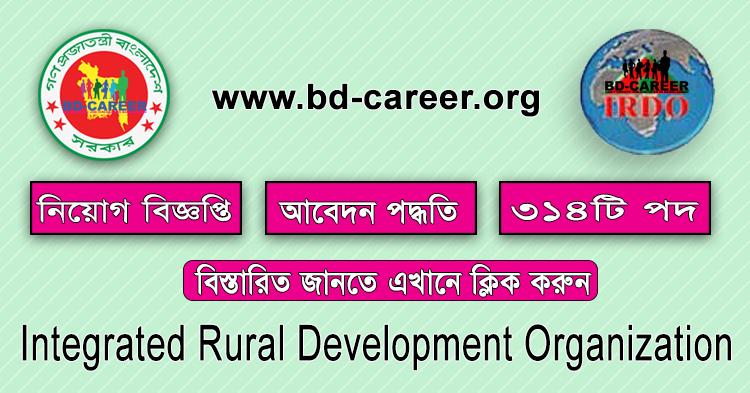 IRDO Job Circular 2021 - www.irdobd.org