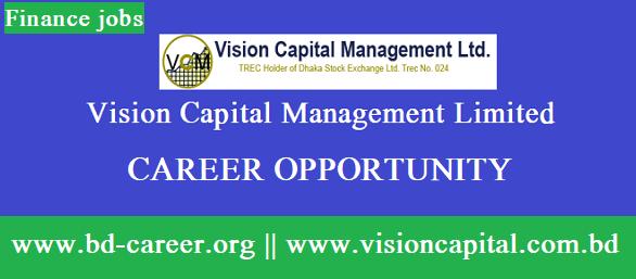 Vision Capital Management Limited Job Circular 2021
