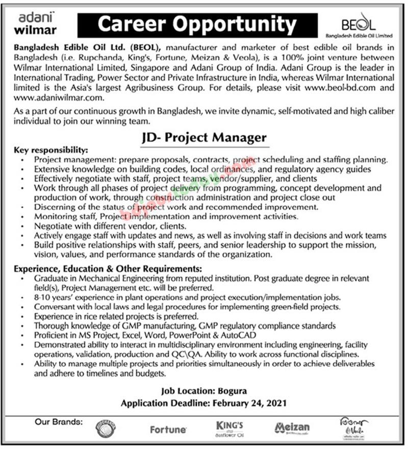 Bangladesh Edible Oil Limited job circular 2021