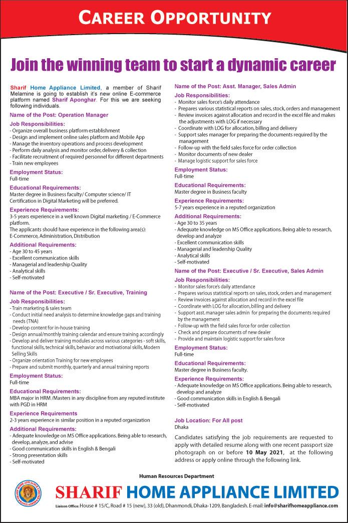 Sharif Home Appliance Limited Job Circular