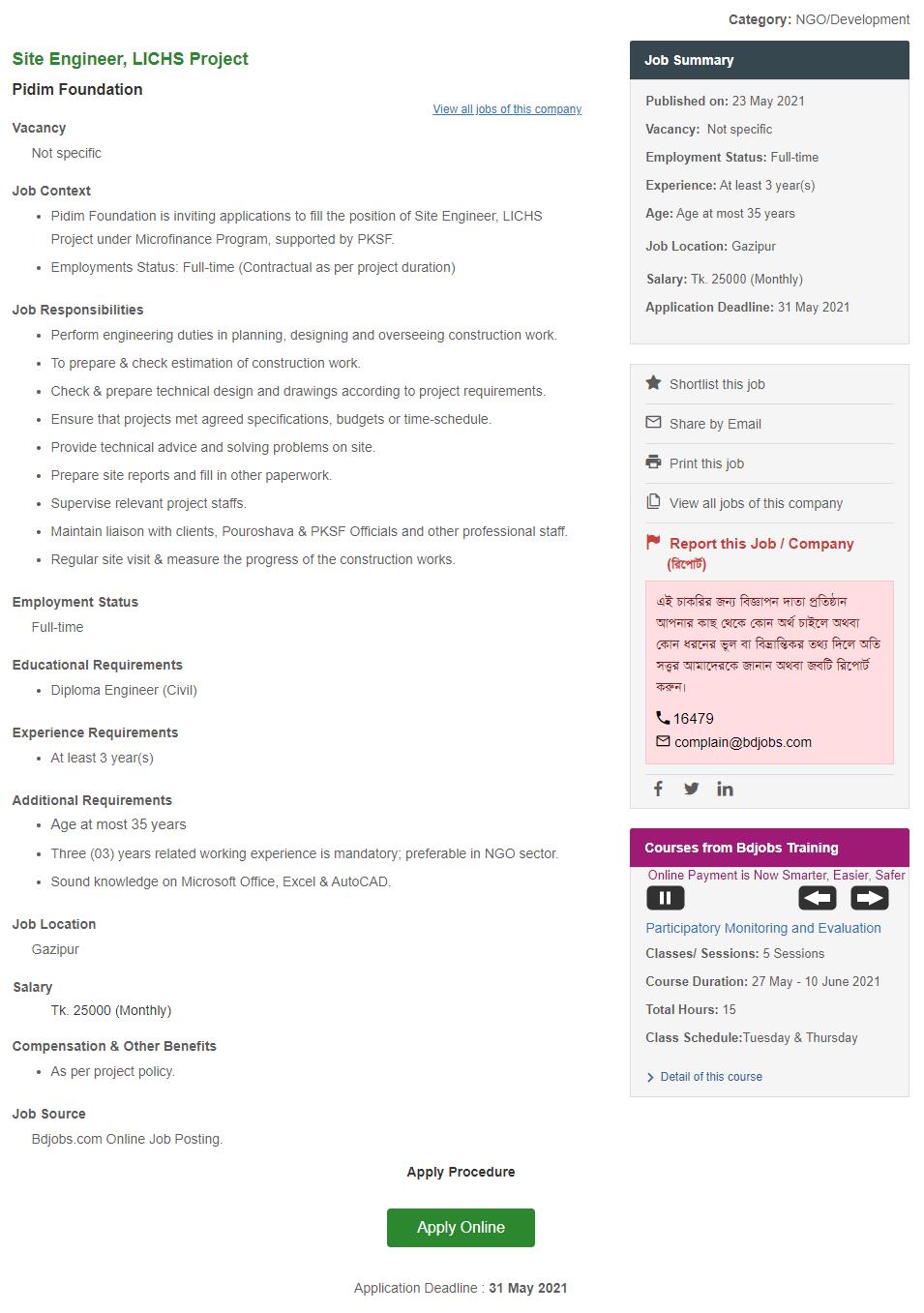 Pidim Foundation NGO job circular 2021