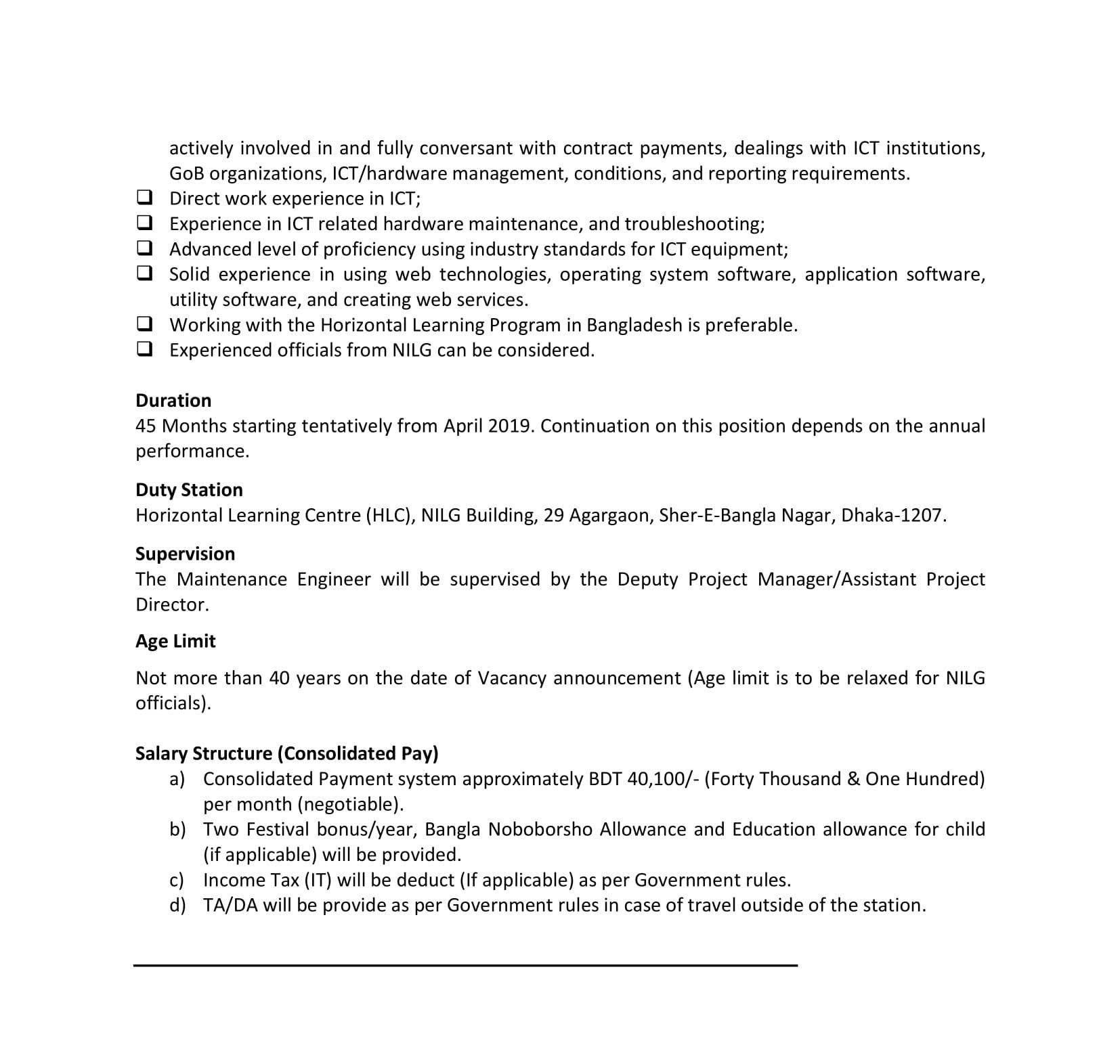 Horizontal Learning Program Job Circular 4