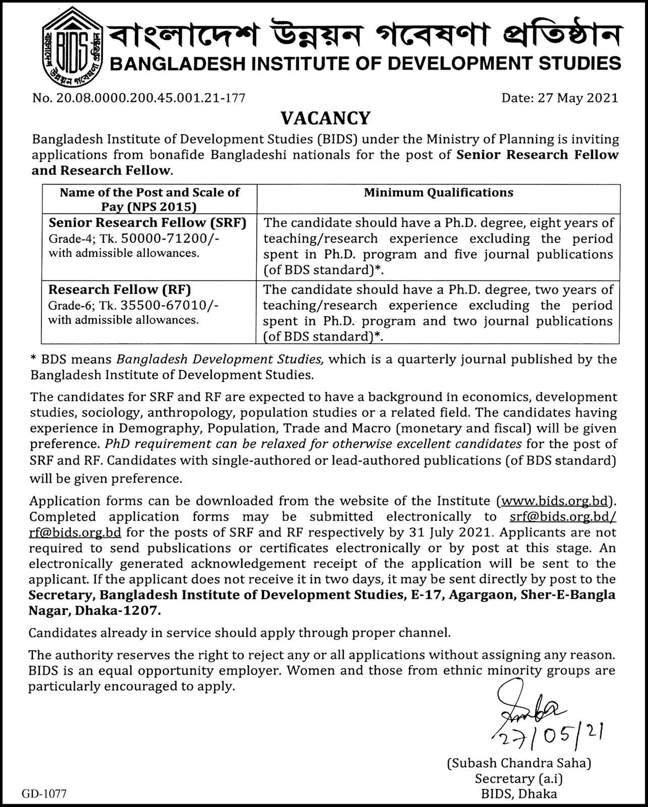bids-job-circular-2021 (1)