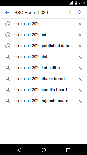 ssc result by mobile 2020