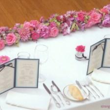 Portland Art Museum Gala Wedding