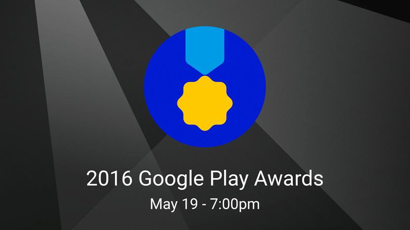 Google Play Awards 2016