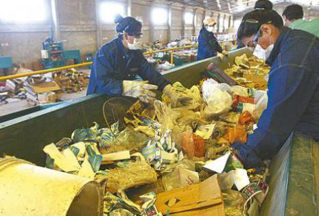 Parque de reciclaje en Normandia