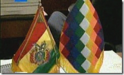 BANDERAS-BoliviaWiphala