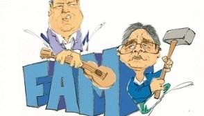 La FAM es devorada por el interés político