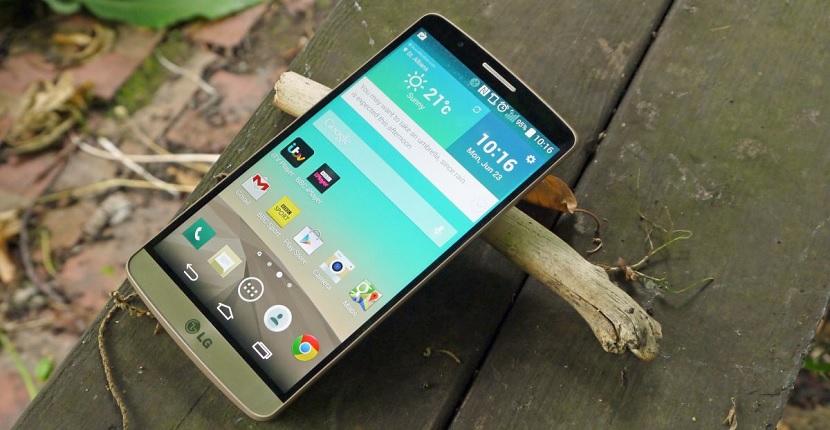 LG G3 Otra ganga de LG, el LG G3 por 254 euros