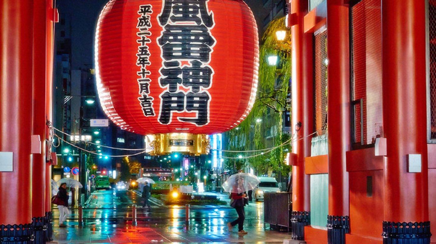 Tokio, Japón. En 2015 ocupó el puesto undécimo del 'ranking' tras Hong Kong. Sin embargo, ciertas incertidumbres políticas chinas la han colocado este año en el noveno lugar. 11,70 millones de visitantes habrá recibido la capital nipona al concluir 2016.