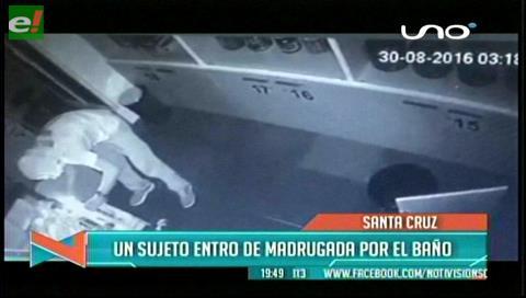 Cámaras captaron el robo de un gimnasio en la Virgen de Cotoca