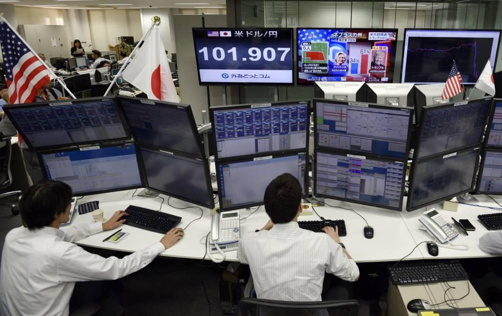 Una empresa de comercio de divisas en Tokio (Japón)