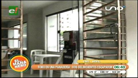 Santa Cruz: Delincuentes roban en una panadería del primer anillo y uno es detenido