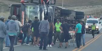 13 muertos y 27 heridos saldo de accidente de flota Pilcomayo en Tarija