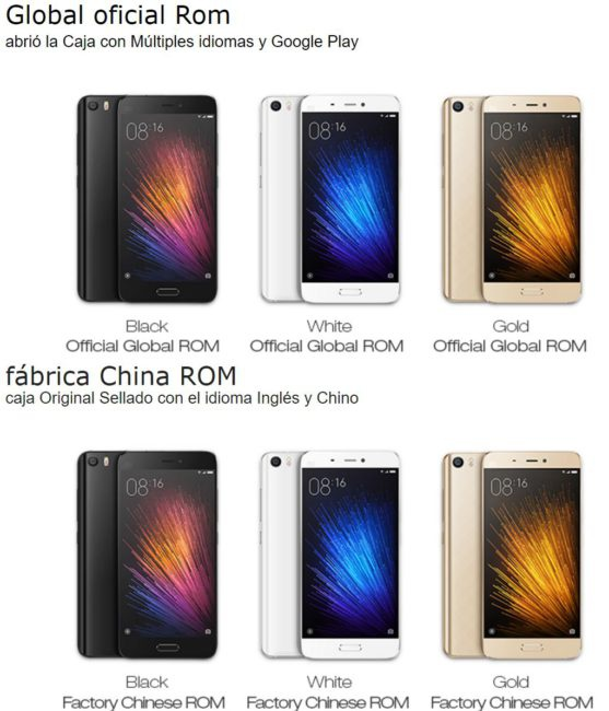 Xiaomi ROM