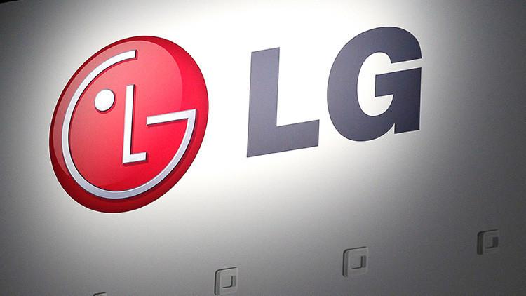 Filtran una foto del 'smartphone' de nueva generación de LG que será presentado en Barcelona