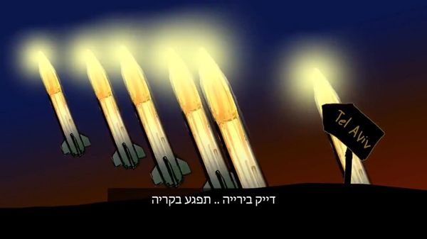 """""""Sé preciso, ataca Kirya"""", en Tel Aviv"""