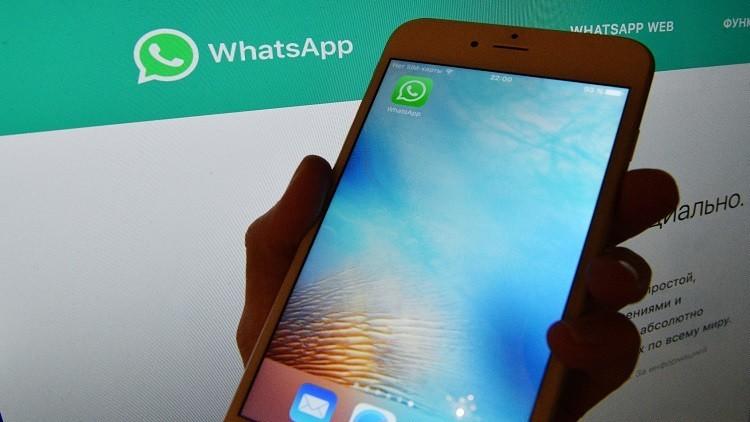 WhatsApp ahora permite fijar mensajes