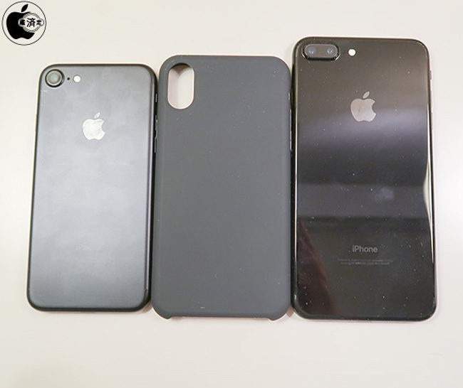 Comparativa de tamaño entre la funda de un iPhone 8 y el iPhone 7