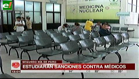 Rubén Costas asegura que el ciclo de bonanza económica concluyó en el país