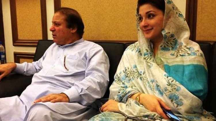 Nawaz Sharif y su esposa