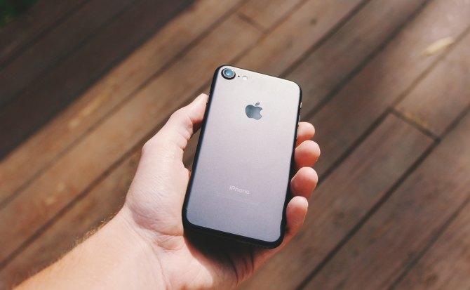 Más evidencias de la carga inalámbrica del próximo iPhone