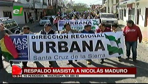 Militantes del MAS marcharon en respaldo a Nicolás Maduro