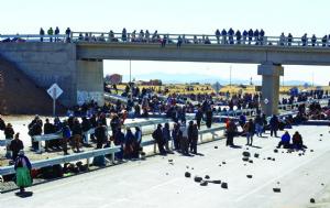 Romero: Actuaremos con todo el rigor de la ley si Achacachi afecta provisión de agua