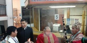 """Cancillería boliviana habilita 'Ventanilla Única de Cultos"""" para trámites de organizaciones religiosas y espirituales"""