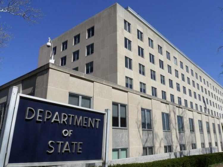 El Departamento de Estado norteamericano