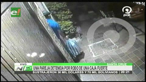 Policía investiga el robo de una caja fuerte en Santa Cruz