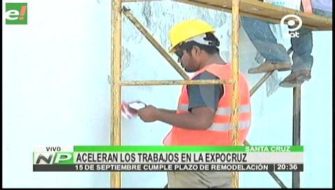 Aceleran los trabajos en la Expocruz 2017