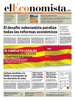 lapatilla.com59c5ac431bd3c.jpg