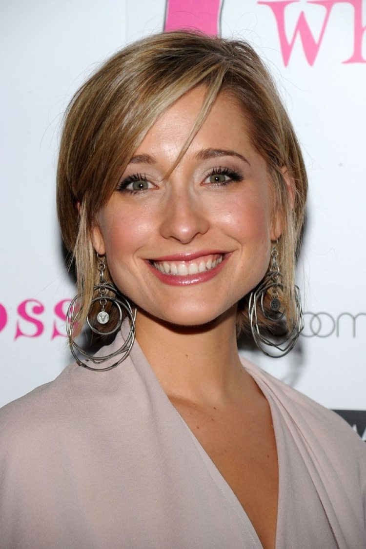 Allison Mack (Getty)