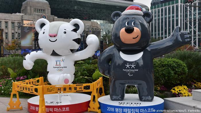 Olympische Flamme trifft in Südkorea ein (picture-alliance/dpa/S. Varivoda)