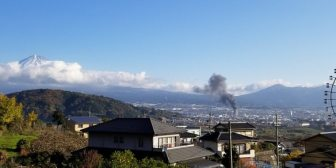 Japón: una explosión en una empresa química dejó al menos 14 heridos