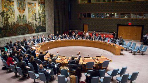 Una reunión del Consejo de Seguridad de la ONU.