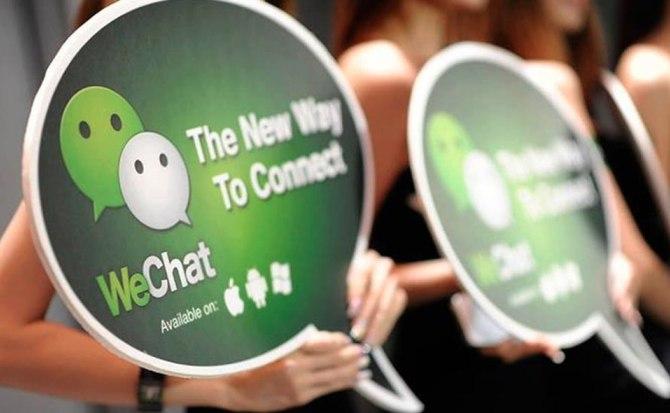 WeChat es acusada de almacenar el historial de sus usuarios