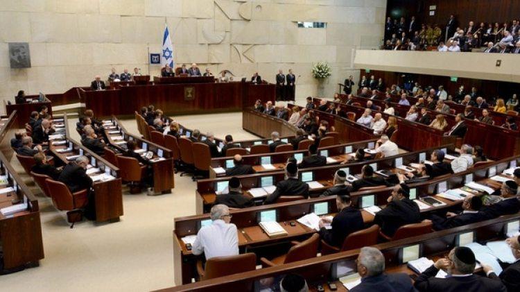 El Parlamento israelí (Getty Images)