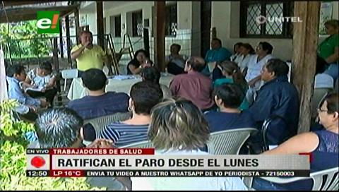 Trabajadores en salud de Santa Cruz ratifican paro indefinido desde el día lunes