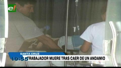 Santa Cruz: 3 accidentes laborales se registraron en menos de 24 horas