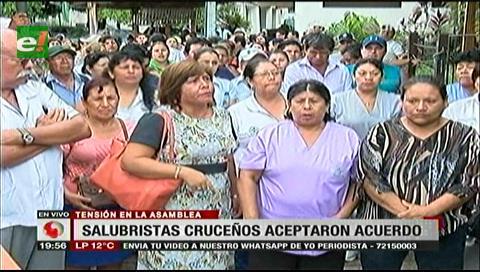 Santa Cruz: Dos hospitales rechazan el acuerdo de levantar medidas de presión