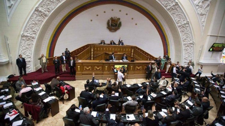 La Asamblea Nacional de Venezuela (AP)