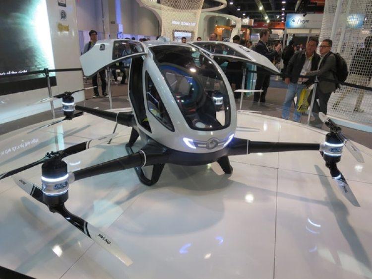El vehículo se presentó al público en la feria CES 2016, en Las Vegas.