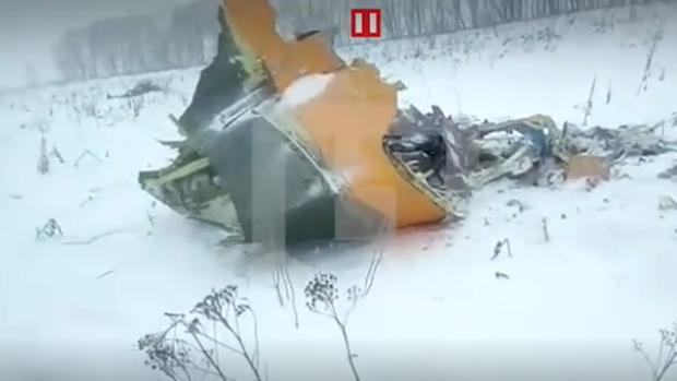 Primeras imágenes del accidente