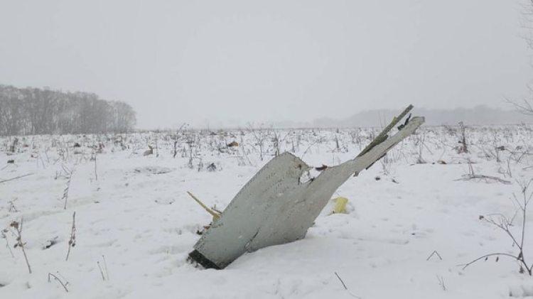 Uno de los primeros trozos del avión hallados (Reuters)