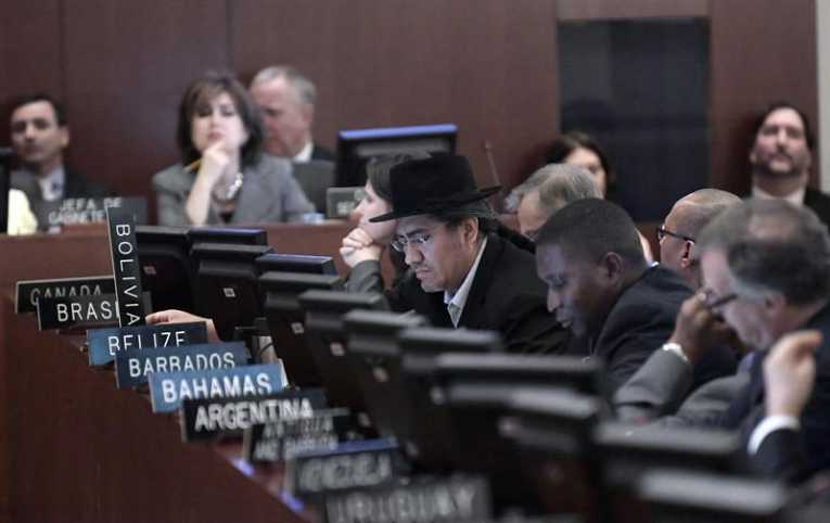 "Senadora califica de ""bochornosa"" posición de Bolivia de apoyo a Venezuela en la OEA"